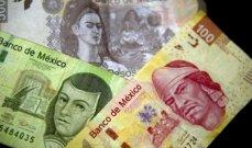 البيزو المكسيكي يسجل أعلى مستوياته في شهرين مقابل الدولار