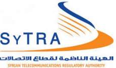 مدير الهيئة الناظمة للاتصالات السورية: ندرس حجب مكالمات الصوت والفيديو عن وسائل التواصل