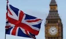 اقتصاد بريطانيا ينكمش بأكبر وتيرة منذ عام 1979