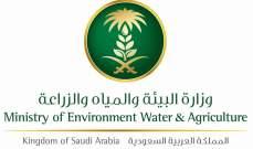 """""""المياه السعودية"""": سنستمر في طرح مشاريع الإنتاج والتوزيع للقطاع الخاص"""