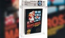 """بيع نسخة نادرة من لعبة """"Super Mario Bros""""... والسعر خيالي!"""
