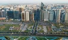 استطلاع: تباطوء متوقع لتراجع أسعار المنازل في دبي