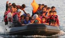 المفضوية الأوروبية تخصص 10 ملايين يورو لاسبانيا لمساعدتها على استيعاب المهاجرين
