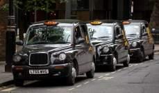 """""""تاكسي لندن"""" في دبي اعتباراً من شباط المقبل"""