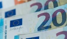 الأوروبي للإنشاء يزيد حزمة مواجهة كورونا 3 مليارات يورو