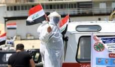 160 مليار دولار حجم الديون المترتبة على العراق