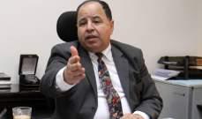 وزير المال المصري: الإصلاحات الاقتصادية في مصر جنبت الدولة مصير لبنان