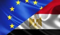 وزيرة مصرية تطالب بإعادة النظر بإتفاقية الشراكة مع الإتحاد الأوروبي