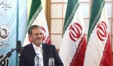 نائب الرئيس الإيراني: عائدات البلاد بلغت 70 مليار دولار رغم العقوبات