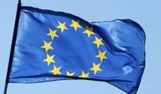تدهور الثقة في اقتصاد منطقة اليورو في كانون الأول