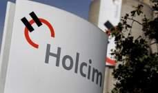 """""""هولسيم"""" تخضع لقرار وزارتي الصناعة والاقتصاد.. وتعلن تسليم الإسمنت بالسعر الرسمي 240 ألف ليرة"""