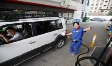 ارتفاع سعر صفيحتي البنزين والمازوت والديزل 400 ليرة