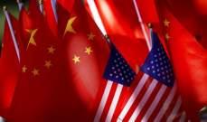 الصين تضغط على ترامب لإلغاء مزيد من التعريفات الجمركية
