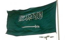 """""""المملكة القابضة"""" السعودية تبيع نصف حصتها بـ""""فور سيزونز"""""""