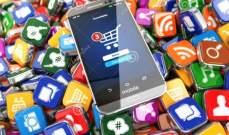 الصين تحذف 8000 تطبيق للهواتف الذكية
