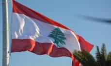 تراجع سندات لبنان الدولارية بعد تخفيض موديز التصنيف الائتماني