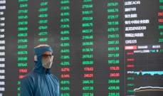 ارتفاع مؤشرات الأسهم الصينية للجلسة السادسة على التوالي