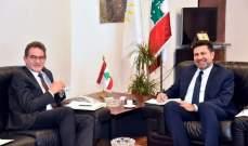 غجر بحث مع سفير المانيا في موضوع خطة الكهرباء