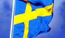 المركزي السويدي يخطط لرفع معدلات الفائدة هذا العام أو أوائل العام المقبل