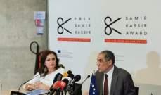 """الإتحاد الأوروبي يطلق مسابقة """"جائزة سمير قصير لحرية الصحافة"""" في سنتها الخامسة عشرة"""