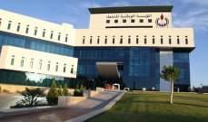"""""""المؤسسة الوطنية للنفط في ليبيا"""": إيرادات تصدير النفط ستوضع في حساب خاص"""