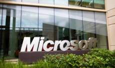 """""""مايكروسوفت"""" تعتزم استثمار مليار دولار في ماليزيا"""