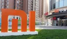 """Xiaomi""  تنوي الكشف عن هاتفها الجديد ""Mi 8"" قريباً"