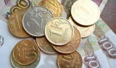 الروبل الروسي يتراجع لأدنى مستوى في 4 أشهر أمام الدّولار