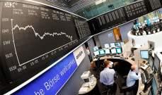 تنامي مخاوف التضخم يعيد أسهم أوروبا لنطاق الخسائر