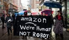 """احتجاج أمام منزل مؤسس """"أمازون"""" على تدني الأجور وظروف العمل في الشركة"""