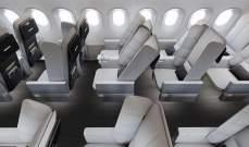 """Universal"" تكشف عنمقاعد للطائرات تؤمن الراحة لركاب الدرجة الاقتصادية"