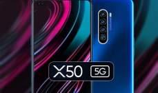 """ما هي ميزات هاتف """"ريلم"""" الجديد """"X50 5G""""؟"""
