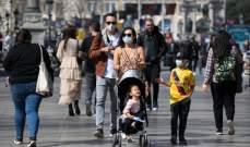 إسبانيا: تمديد إجراءات العزل.. والسماح للأطفال بمغادرة المنازل