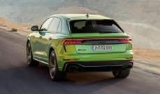 """""""أودي"""" تكشف عن سيارة """"Audi RS Q8 2020"""" الجديدة"""
