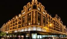 """""""قطر القابضة"""" تبدأ بناء أول فنادق """"هارودز"""" في لندن بـ 390 مليون دولار"""