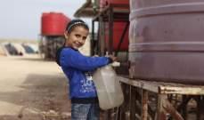 """""""اليونيسف"""" تحذّر.. 300 ألف شخص في بيروت تنقصهم المياه الآمنة والصرف الصحي"""