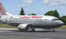 """تقرير: تأخر الرحلات في """"الخطوط التونسية"""" سيؤثر على السياحة"""