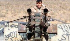 """""""الإسكوا"""": السلام في ليبيا يحقق مكاسب اقتصادية بـ 162 مليار دولار"""