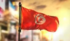 تونس ترفع تقديرات عجز ميزانية 2020 إلى 7% من الناتج الإجمالي
