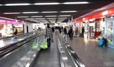"""العاصفة """"سابينه"""" تلغي نحو 100 رحلة في مطار فرانكفورت بألمانيا"""