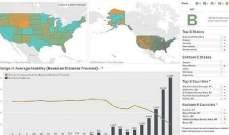شركة أميركية تنشئ خرائط لمدى التزام السكان بالحجر المنزلي