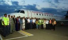 أول رحلة جوّية تجارية بين أثيوبيا والصومال منذ 40 عاماً