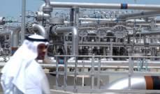 النفط الكويتي يرتفع إلى 34.59 دولار للبرميل