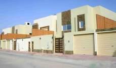 """السعودية: إنجاز 20% من مشروع إسكان """"مدينة الورود"""" في مدينة الطائف"""