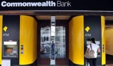 """تغريم أكبر مصارف أستراليا """"الكومنولث""""بـ530 مليون دولار لانتهاكه قوانين مكافحة تبييض الأموال"""