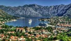 ارتفاع عدد الشركات التركية المستثمرة في الجبل الأسود من 250 إلى 2000 خلال عامين
