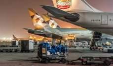 """""""الإتحاد للشحن"""" توسع شبكة وجهاتها مع انطلاق رحلات """"الإتحاد للطيران"""" إلى برشلونة"""