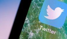 """إيرادات """"تويتر"""" تتجاوز التوقعات.. بلغت 1.19 مليار دولار"""