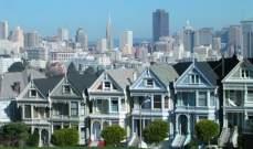 مسح: الأميركيون يتوقعون إرتفاع أسعار المنازل لمستوى قياسي جديد