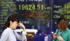 الأسهم الصينية ترتفع في ظل محادثات بكين التجارية مع واشنطن